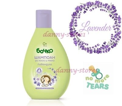 Bochko Baby Shampoo for Hair and Body with Lavender  200 ml no Tears