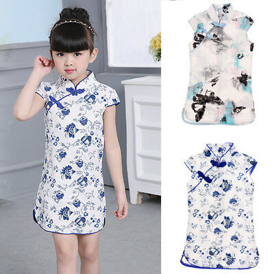 Kids Girls Chinese Floral Butterfly Print Qipao Cheongsam Dress 1-6 Years