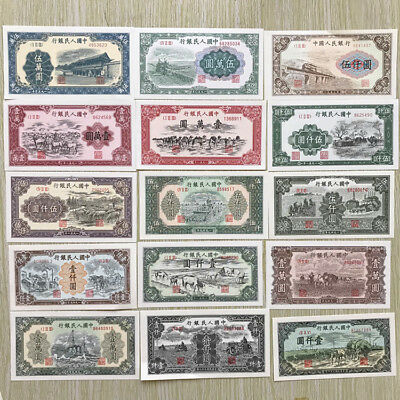 New Full Set Of China Third Edition Specimen Banknotes Paper Money UNC 14 Pieces