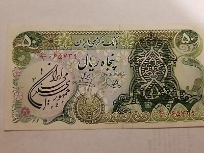 Iran Persia Banknote, 50 Rials, M Reza Shah, issued 1970's