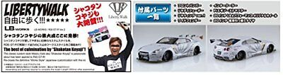 Aoshima 054031 Liberty Walk 10 1/24 LB WORKS NISSAN R35 GT-R Ver.2 from Japan