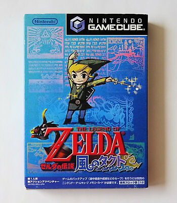 THE LEGEND OF ZELDA The Wind Waker [ GC ] Nintendo Wii / Gamecube Japan
