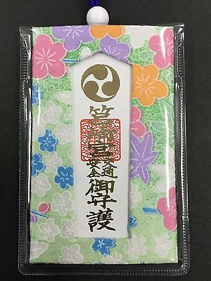 Japanese OMAMORI Love Marriage Relationship Fortune Charm Amulet Pink JAPAN