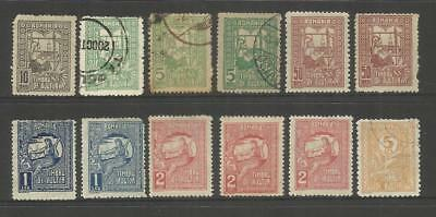 ROMANIA ~ 1916+ SOLDIERS' FAMILIES FUND TAX STAMPS - Charity