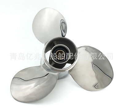 "Boat Stainless Steel Outboard Propeller 9-1/4X9 3/4"" for Yamaha 9.9-15HP"