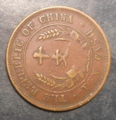 China Empire Republic  10 cash Coin Scarcer ?? Rotated Die ( 45 degrees ) Error