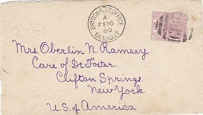 1880: letter British Post office Beyrout to New York