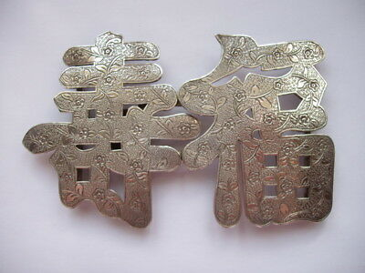 ANTIQUE VINTAGE CHINESE SILVER NURSE BUCKLE. c1900. 58g