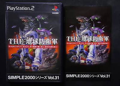 THE EARTH DEFENSE FORCE Simple Series 2000 Sony PS2 JAPAN Very Good Condition