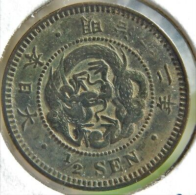 THE KEY DATE Japan 1/2 sen 1879 Meiji Yr 12 CH XF Nice Mossy Patina Dragon Coin!