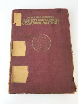 Antique 1935 Authentic Greek Recipe And Cook Book From Greece In Greek VERY RARE
