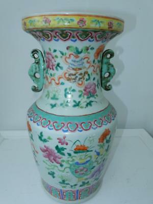 Antique Qing Chinese vase Famille Rose Porcelain 34.29 CM high drilled