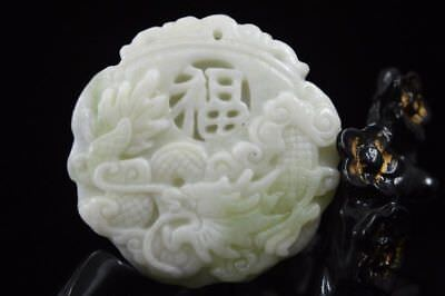 Fine Chinese natural Lantian jade carved amulet   Necklace Dragon