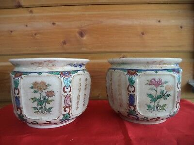 Paire De Pot A Jacinthe Ancien En Faience Craquele Vintage French Antique Fleur