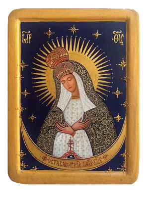 "Icon "" Our Lady of the Gate of Dawn """