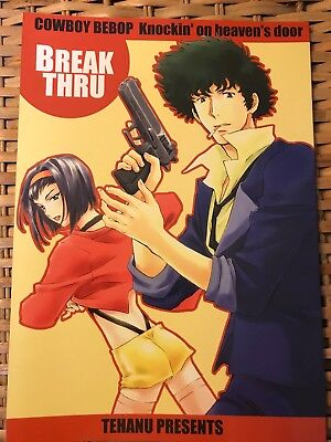 Cowboy Bebop Movie Doujinshi Break Thru By Tehanu