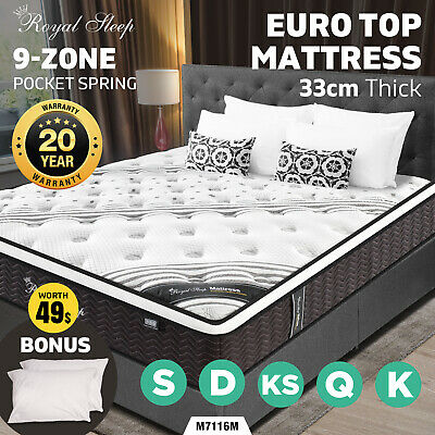 QUEEN DOUBLE KING SINGLE Mattress Bed Euro Top Pocket Spring Firm Foam * 9 Zone