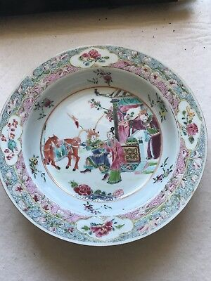 FINE Antique Chinese Yongzheng Famille Rose Porcelain Plate Genuine Original 18c