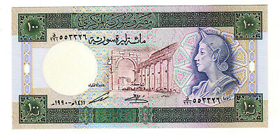 Syria 100 Pounds 1990 Pick 104d UNC Uncirculated Banknote