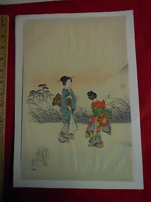 #6 Japanese Woodblock Print By Chikanobu 1895  Authentic Antique Original