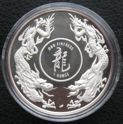 1986 Singapore Ounce 1 oz Proof Silver Dbl Dragon Singapore-Malaysia Railroad