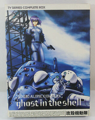 Anime GHOST IN THE SHELL Stand Alone Complex TV Series Complete Box 4 DVD Set
