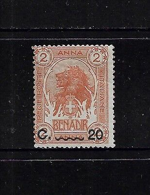 SOMALIA 1905 surcharge on 1903 Somali Lion, 20c on 2a, mint, MH