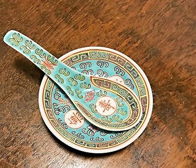 Hand Painted Rice Bowl and Spoon Vintage Made in China