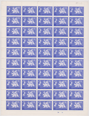North Borneo 1963 Freedom From Hunger MNH 12c Ultramarine Complete Sheet