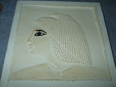 Ancient EGYPTIAN WALL casting from pyramid