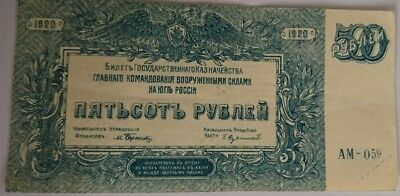VERY RARE OLD Circa RUSSIAN CIVIL WAR 1920 500 ROUBLES  CIRCULATED BANKNOTE