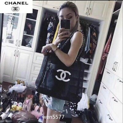 Rare Chanel Cosmetic/Beauty VIP Gift Bag