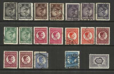 Romania ~ 1930 King Carol Ii Definitives (Part Set)