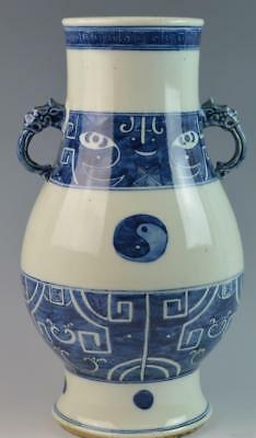 Chinese Blue and White Yin-Yang Two-eared Porcelain Vase