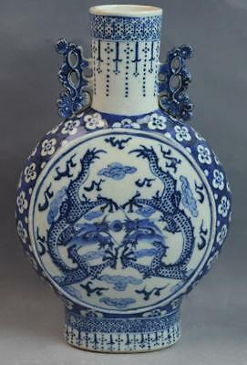 Chinese Blue and White Porcelain Two-eared Moon Flask