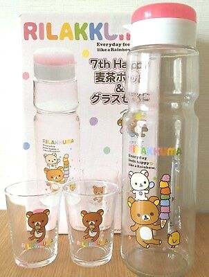 Rilakkuma Glass pitcher jug & two tumblers 7thAnniversary Rainbow NEW San-X Cute