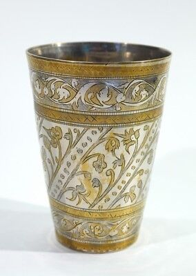 Antique Eastern Brass Engraved Beaker Cup with Silver Plated Decoration.