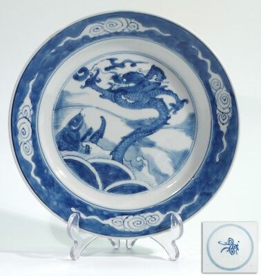 Rare Antique Chinese Underglazed Blue Porcelain Plate - Sea Dragon & Giant Fish