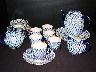 Vintage Lomonosov USSR ~ Cobalt Blue Net ~ 22 Piece ~ Porcelain Coffee Tea Set