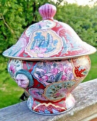 Chinese Famille Rose Medallion Canton Covered  Large Tureen Lion Head Handles