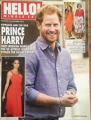 HELLO! Middle East 3/11/16 (in English) Prince Harry, Meghan Markle, Queen Rania