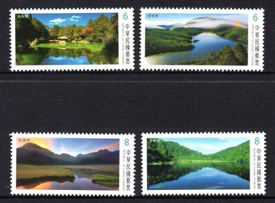 Taiwan 2018 Alpine Lakes Set 4 MNH