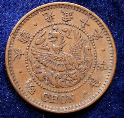 UNC Korea (Japanese Protectorate) 1906 (Yr. 10) 1/2 Chon ↑↑ Feathers, Nice Coin