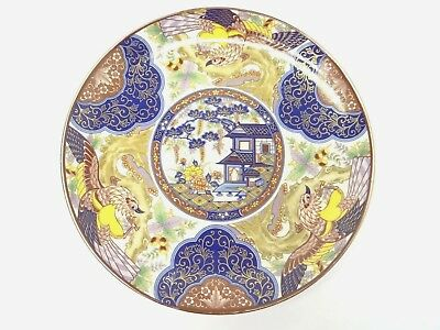 Signed Chinese Bird Folk Lore Blue Red Yellow Decorative Plate Dish Vintage