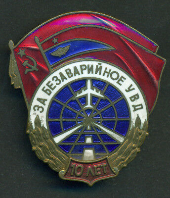 Russia Soviet USSR CCCP Air Traffic Control  no Accidents Badge 1974 Medal