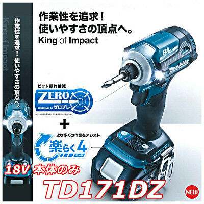 """2018 """"NEW RELEASE"""" - MAKITA 18V TD171DZ Impact Driver - 180Nm - Body Only"""