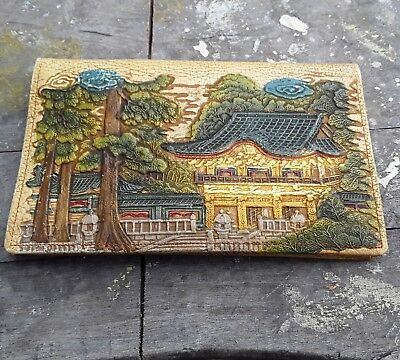 Rare Antique Chinese Oriental Purse/wallet