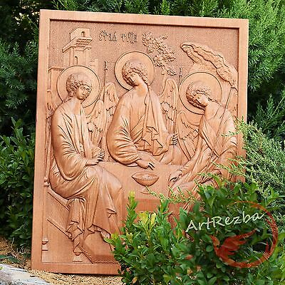 "The Most Holy Trinity - 3D Art Orthodox Wood Carved Icon Gift - 10"" x 8"""