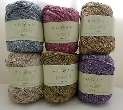 Rowan Purelife Revive x 50g ~ Recycled Silk, Cotton and Viscose ~ Choose Colour