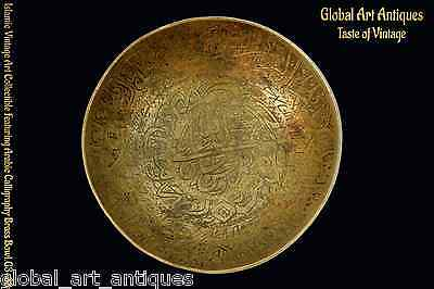 Islamic Vintage Art Collectible Featuring Arabic Calligraphy Brass Bowl.G3-38